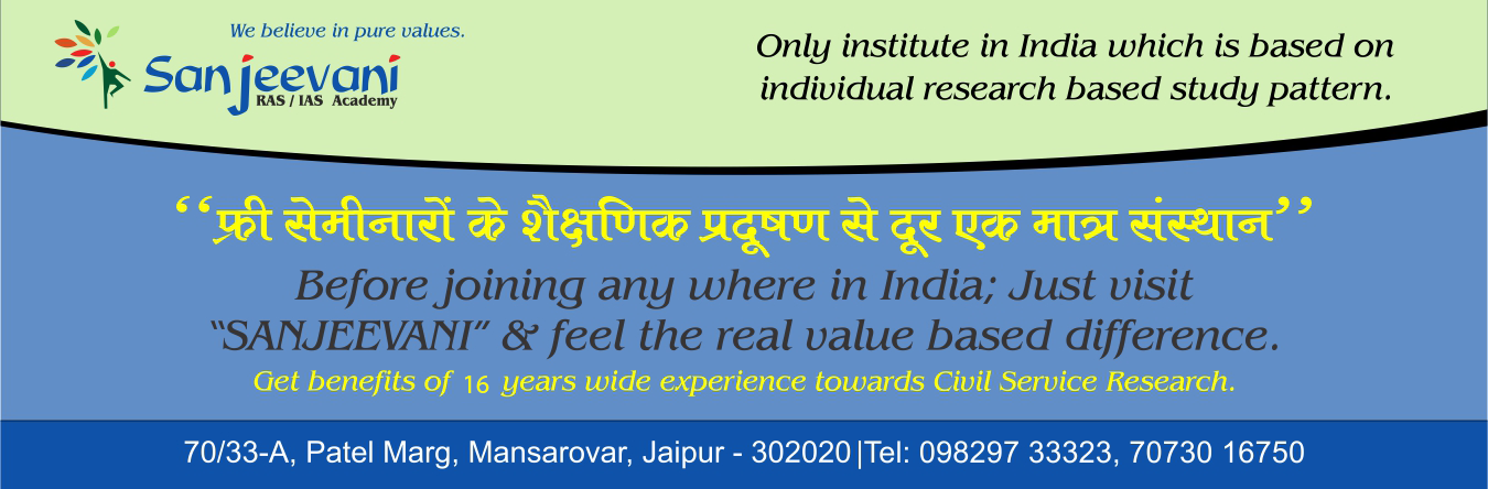 Best RAS coaching institute in Jaipur
