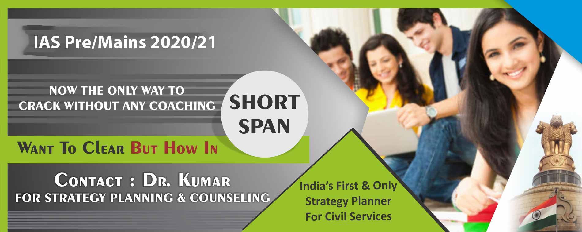 Best IAS coaching institute in Jaipur